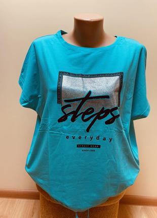 Стильна яскрава футболка з цікавим принтом💎💎