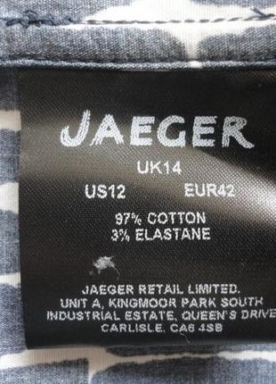 Удлиненная хлопковая блуза jarger.6 фото