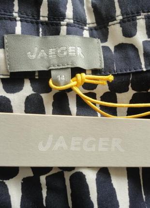 Удлиненная хлопковая блуза jarger.7 фото