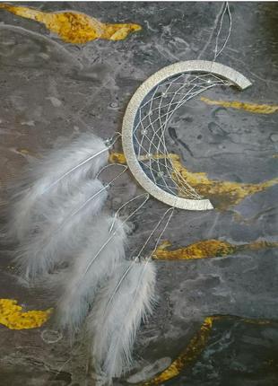 Серебряный ловец снов луна. декор для дома. подарок. амулет.