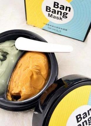 Двухфазная маска bioaqua для комбинированной кожи