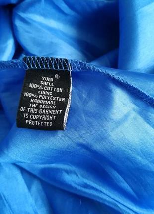 Платье на бретельках / сарафан бренда yumi4 фото