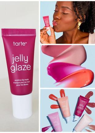 Питательная маска для губ tarte sea jelly glaze anytime lip mask