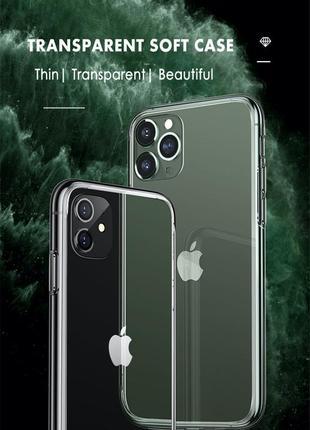 Прозрачный чехол tpu для apple iphone 11 pro/ 11 pro max термополиуретан чохол айфон