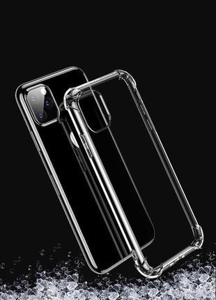 Прозрачный противоударный чехол tpu на apple iphone 11 pro/pro max защитный чохол айфон