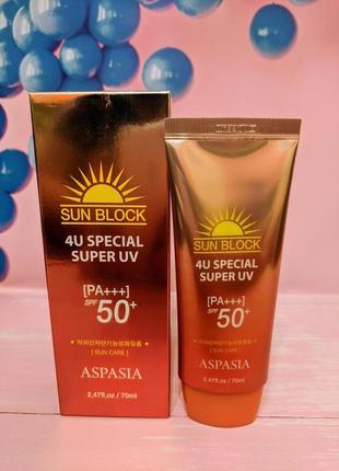 Легкий увлажняющий солнцезащитный крем aspasia sun block 4u special super uv spf 50 pa++