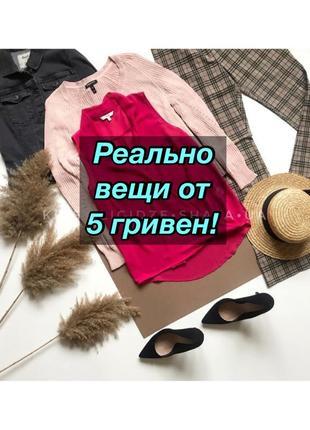 Распродажа! лёгкая блуза под шифон на запах s/8/36