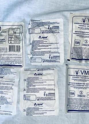 Хирургические перчатки каучук,стерильные ,латексные