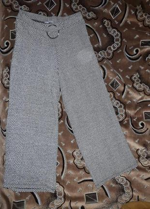 Брюки штаны zara геометрия кюлоты