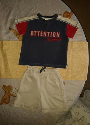 Костюм шорты футболка