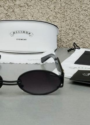 Модные трендовые солнцезащитные очки унисекс узкие овальные черные
