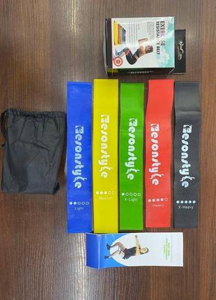 Фитнесс резинки для фитнеса спорта ленты резиновые петли ног рук ягодиц набор 5штук фітнес