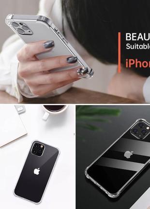 Прозрачный противоударный чехол tpu apple iphone 12/pro/pro max защитный чохол айфон про