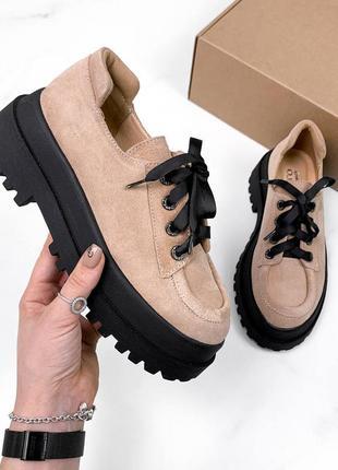 Туфли бежевые замша