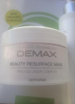 Уникальная  омолаживающая маска красоты demax с пептидами,коллагеном, витамин с