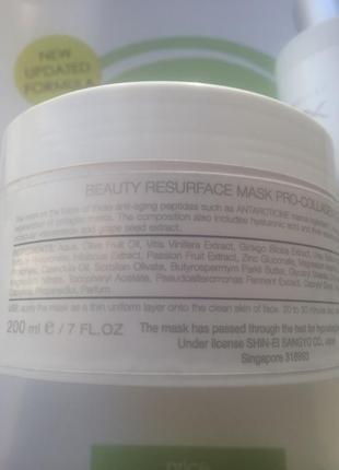 Уникальная  омолаживающая маска красоты demax с пептидами,коллагеном, витамин с2 фото