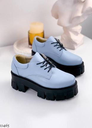 Туфли голубые кожа