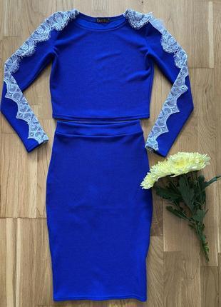 Костюм синий женский с юбкой миди с кружевом и с топом