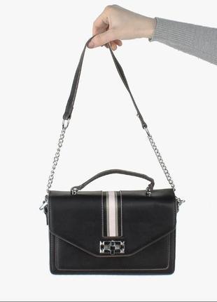 Женская сумочка на замочке / новинка / чёрная