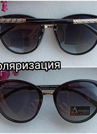 Новые стильные очки с блеском на дужках (линза с поляризацией) черные