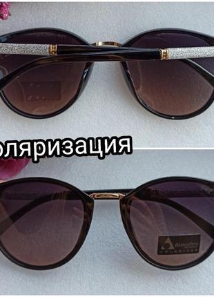 Новые красивые очки с блеском на дужках (линза с поляризацией) фиолетово-розовые