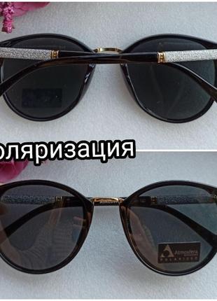 Новые красивые очки с блеском на дужках (линза с поляризацией) черные