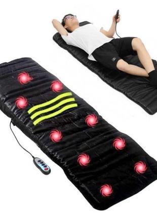 Ортопедический матрас массажный с подогревом massage 9 режимов