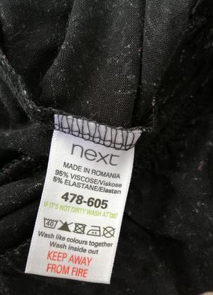 Платье чёрное цветочный принт короткое4 фото