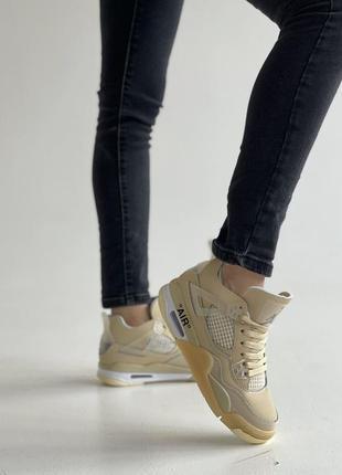 Модные кроссовки/топ качество/ доставка 1-2 дня/оплата при получении