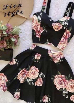 Костюм юбка высокая талия пышная розы топ