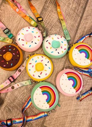Сумочки пончики и радуга