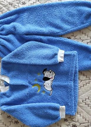 Пижама пушистая