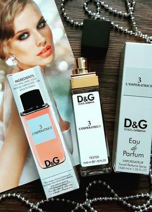 Imperatrice тестер 40 мл, женский парфюм, духи, парфюм, туалетная вода, парфюмы