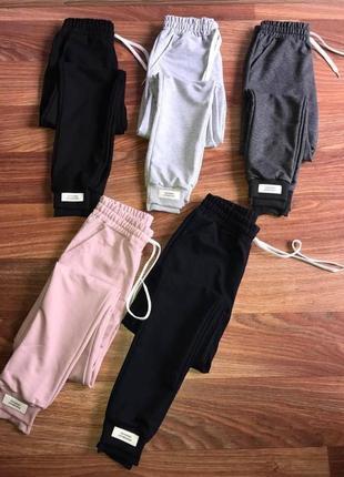 Спортивные штаны ,качество отличное