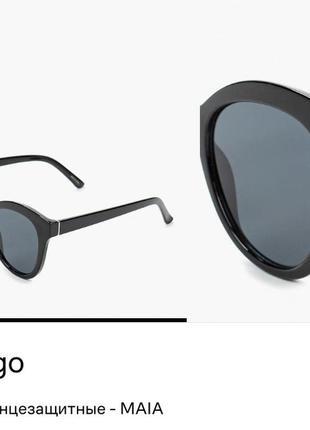 Солнцезащитный очки mango maia
