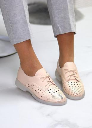 Туфли бежевые с перфорацией