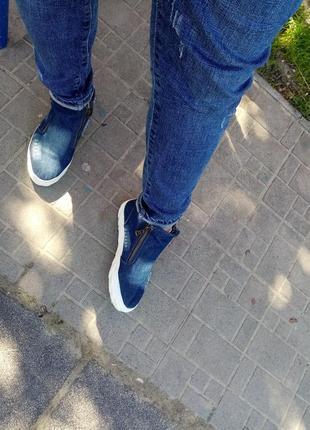 Кеды джинс