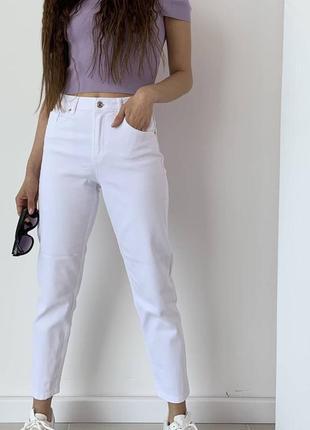 Джинси мом білі штани байфренди висока посадка
