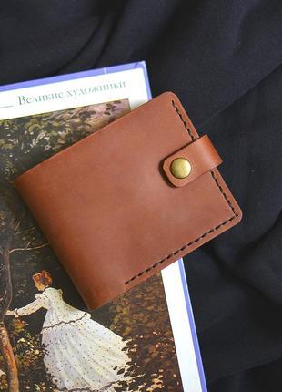 Рыжий кошелек из натуральной кожи