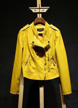 Куртка косуха желтая