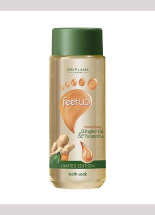 Засіб для розпарювання шкіри стоп ніг ног feet uр oriflame оріфлейм орифлейм 35837 ванна