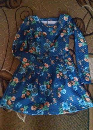 Синє плаття в квіти(тепле)