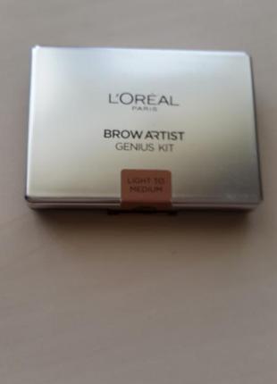 Палетка для бровей brown artist genuis kit loreal