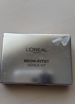 Палетка для бровей brow artist genuis kit loreal