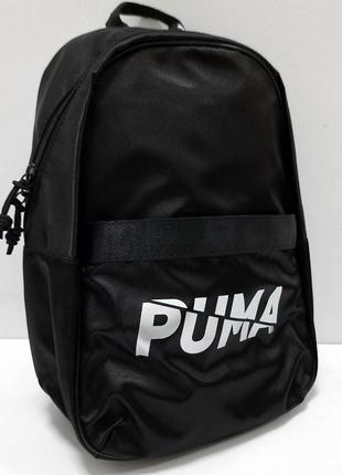 Оригинальный рюкзак puma wmn core base backpack