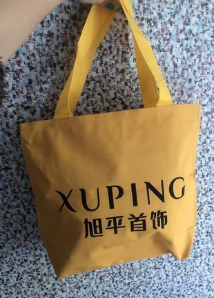 Сумка шопер эко торба сумка мешок пляжная тканевая на молнии