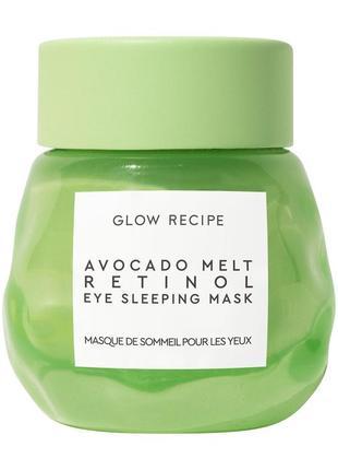 Glow recipe ночная лифтинг маска для век avocado melt retinol eye sleeping mask
