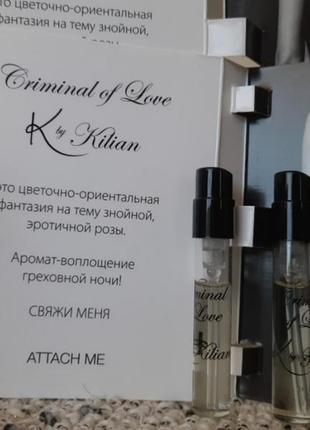 Kilian criminal of love