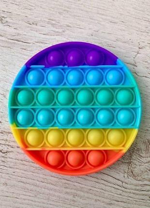 Сенсорная игрушка антистресс для взрослых и детей из силикона круглая радужная