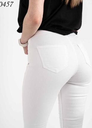 Женские джинсы американка белые стрейчевые